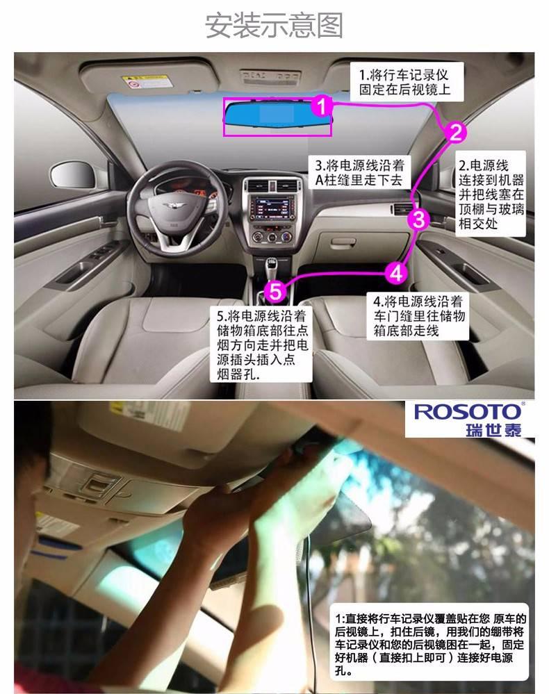 行车记录仪|记录仪|专车专行车记录仪|wifi记录仪|24小时录像记录仪工厂|隐藏式行车记录仪|行车记录仪厂家|